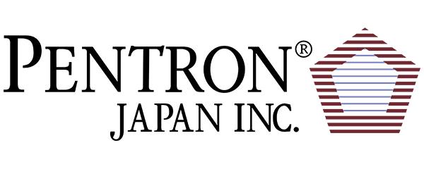 ペントロンジャパン株式会社